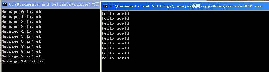 用C++写一个UDP发送和接收程序 - 小妮子 - 午夜阳光