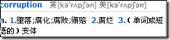 wps_clip_image8