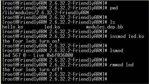 编译结束后,将会在源代码目录下的/drivers/char/下生成我们所需要的led_driver.ko文件,将其通过串口下载到OK6410的开发板上.(具体有关串口下载请查看用户手册,这里千万不要用ftp传送,经试验用ftp传递的文件大小会发生变化).