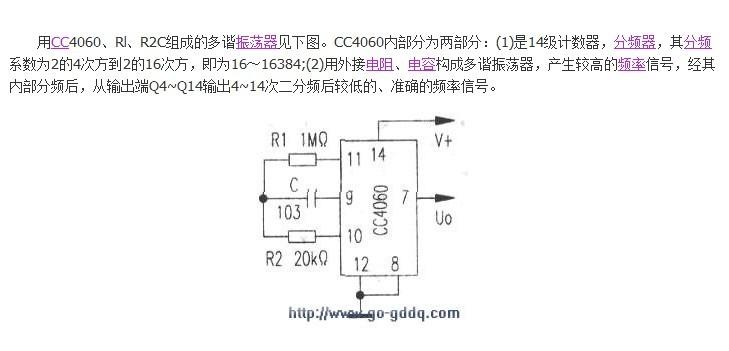 用cc4060组成的多谐振荡器-chendong292-chinaunix博客