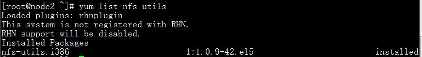 linux下nfs文件共享的介绍和使用tommylschinaunix