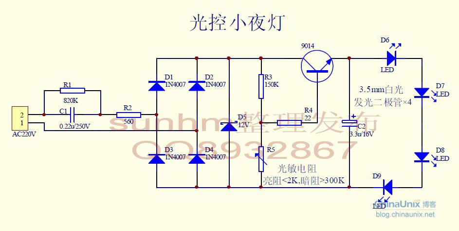 225j400v电容阻容降压电路图