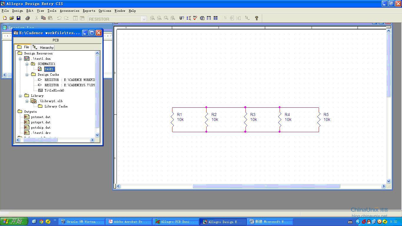 从cadence原理图导出元器件库