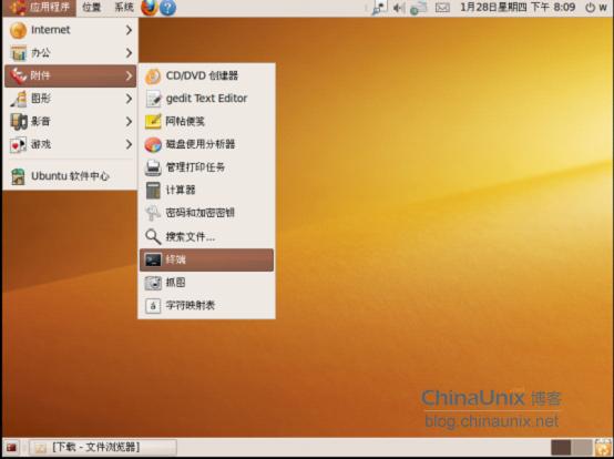 ubuntu下面的eclipse的安装