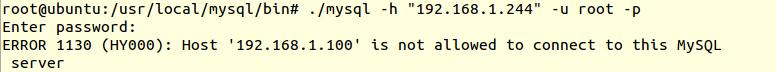 Linux下mysql的远程连接