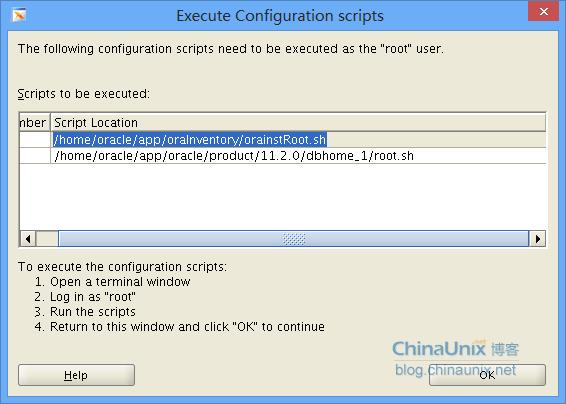 linux安装oracle 11g数据库软件详细图解