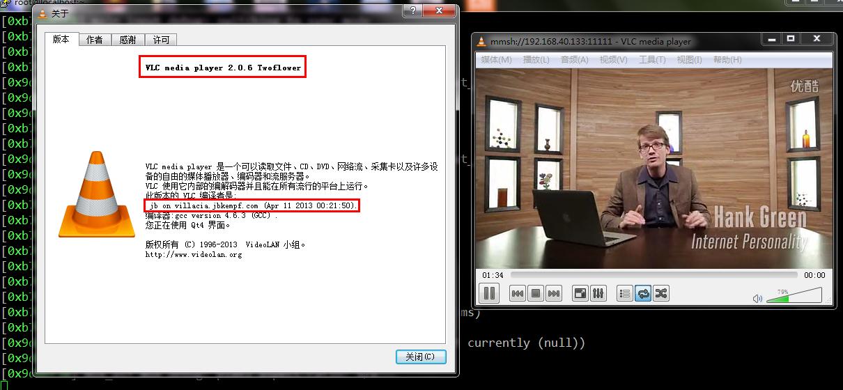 CentOS6.3-快速安裝VLC小記