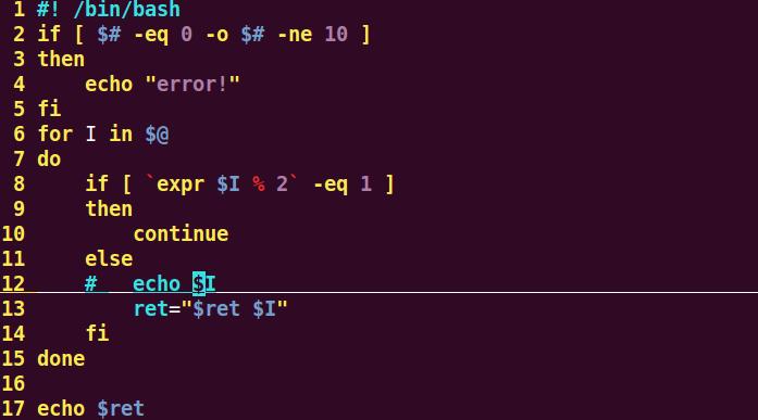 linux学习第四天--shell编程
