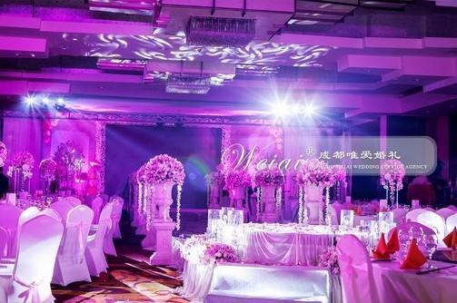 四季婚礼的色彩搭配-weiai028-chinaunix博客