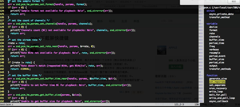 下macos的截图快捷键-mac下使用ssh连接远程主机,修改vim中的颜色