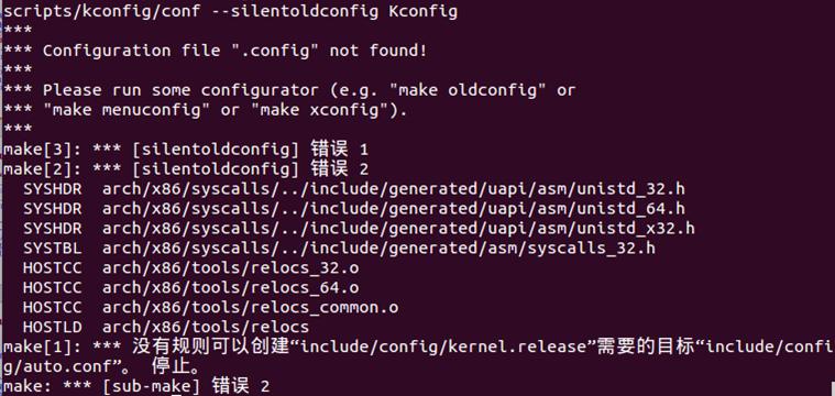 1、从官网内核网站www.kernel.org下载linux-3.14.17版本的内核; 2、解压; 3、在home下新建文件夹build,在build中新建文件夹kernel; 4、将解压好的内核文件夹放在kernel文件夹里; 5、在终端中按步骤输入 (1)cd /home/username/build/kernel/linux-3.14.17 //进入指定文件夹 (2)make O=/home/name/build/kernel menuconfig //进行配置 (3)make O=/home/n