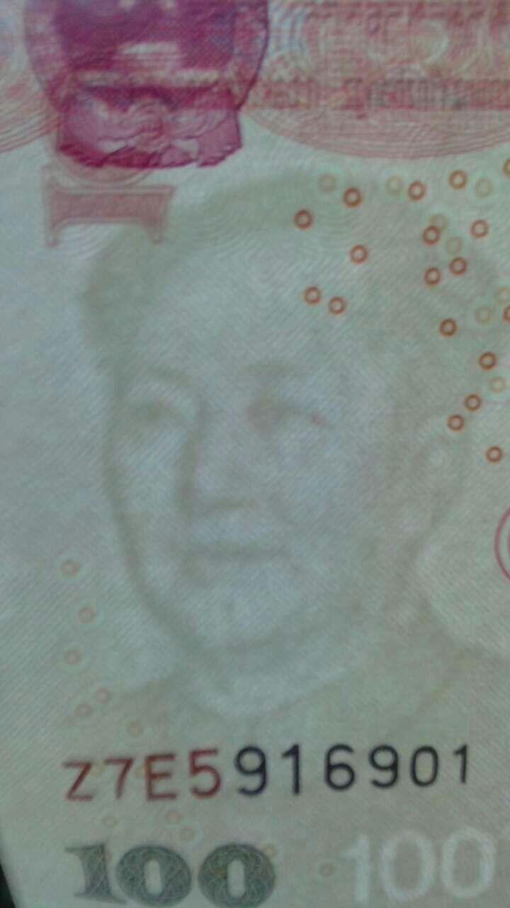 100元人民币毛泽东流泪惊现大庆
