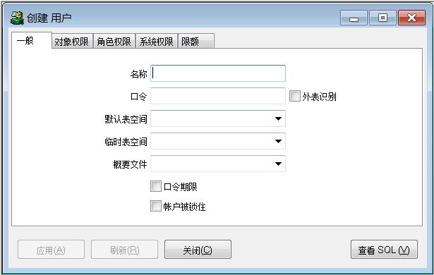 1.首先登录pl/sql 2.点击 文件-->新建-->用户 弹出页面如下  3.默认表空间 选择:USER/SYSTEM 临时表空间 选择:temp 概要文件 选择:DEFAULT 4.角色权限 选择:dba 5.系统权限 选择:unlimited tablespace 6.限额可不添加 登录的时候用normal登录 就可以自己创建自己需要的表 然后进行操作了 sql创建