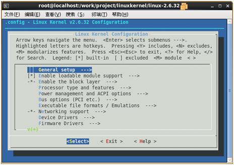 linux内核编译过程-wbf420-chinaunix博客