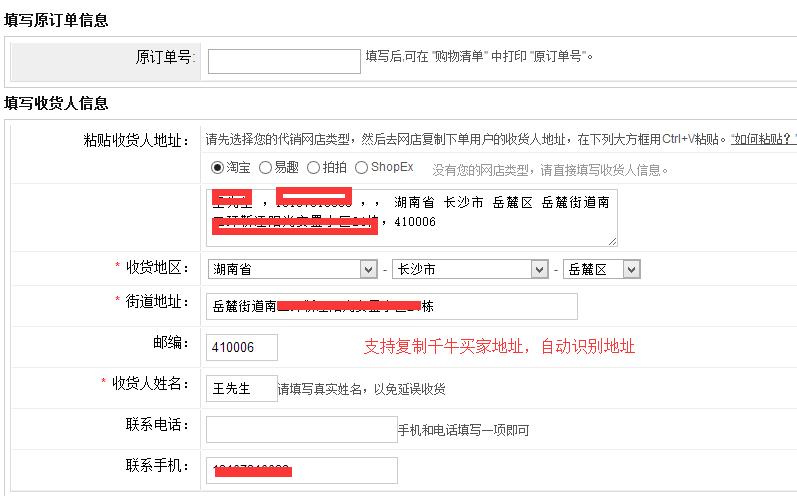 【shopex分销王2代DRP系统源码】真正正版安装版本 终身商业授权