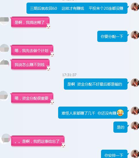 北京赛车pk10七八码计划滚雪球走势技巧公式教学方法